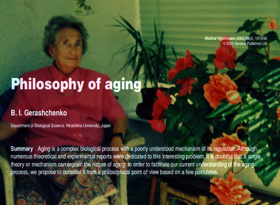 Philosophy-of-ageing-(2002)