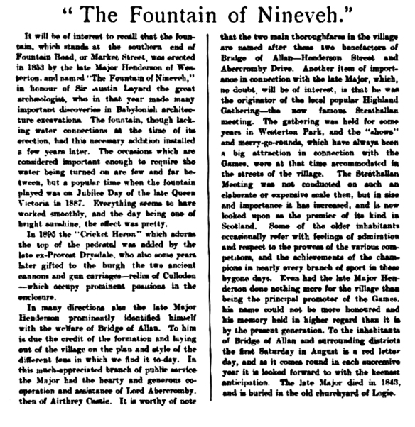 Fountain of Nineveh