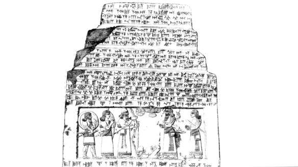 Nineveh3